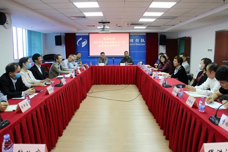 市统计局党组书记、局长郭驰带队到国家统计局深圳调查队调研