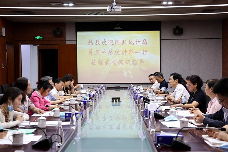 2021年5月26日到深圳市局调研改革创新_副本.jpg