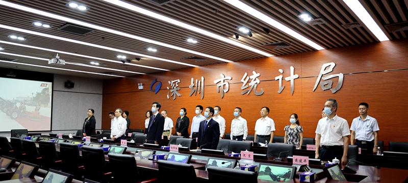 深圳市局组织收看中国共产党成立100周年庆祝大会_副本.jpg